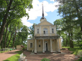 Pushkin's School