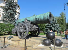 Largest canon in the world